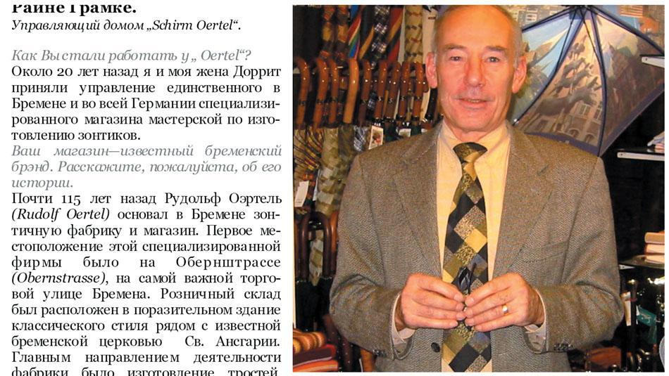 Bericht über Schirm Oertel in einem russischen Magazin